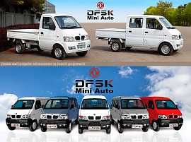 dfsk cars china